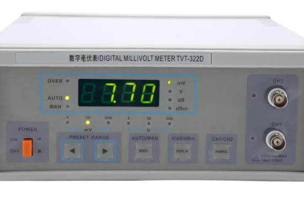 Digitálny dvojkanálový milivoltmeter Long Wei LW-322D